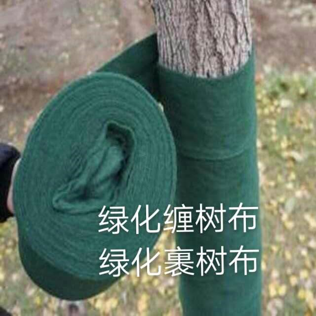 鲁班防尘网土工布棉毡厂